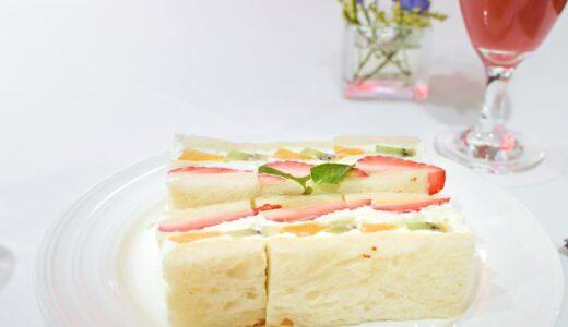 【自由が丘・カフェ】ザ・東京フルーツ パーラー  〜自由が丘でフルーツを満喫出来るお店☆
