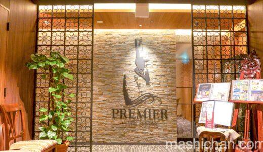 【山梨・河口湖・フレンチ】プルミエ 〜河口湖畔のホテル最上階でいただくフレンチ
