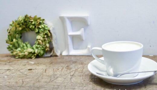 【大阪・北浜・カフェ】エルマーズグリーンカフェ 〜北浜駅直結。美味しいウィンナーコーヒーで一息。