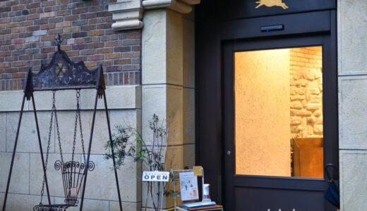 【大阪・渡辺橋・ベーカリー】Paris-h(パリアッシュ) 〜素材の組み合わせが楽しい!ここにしかないパン