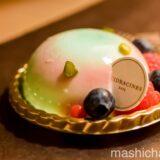 【大阪・天満橋・スイーツ】アシッドラシーヌ 〜可愛く繊細で美味しいケーキ☆