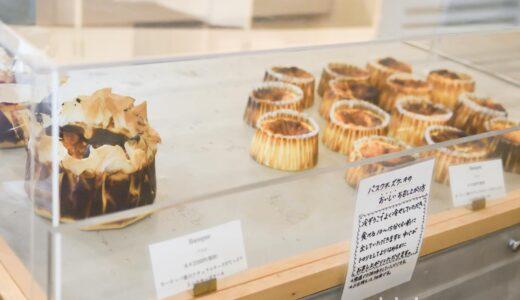 【大阪・天満橋・スイーツ】ラ パティスリー カツラ La patisserie KATSURA 〜バスクチーズケーキをお持ち帰り。