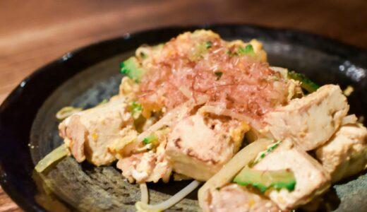 【沖縄・恩納村・沖縄料理】ととちゃんぷる 〜ANAインターコンチネンタル万座ビーチリゾート近くで沖縄料理を満喫