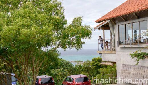 【沖縄・恩納村・カフェ】土花土花 〜テラスから海が見えるカフェ!