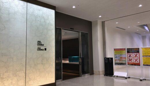 【空港ラウンジ】那覇空港・ANAラウンジ レポート 〜安定のクオリティ