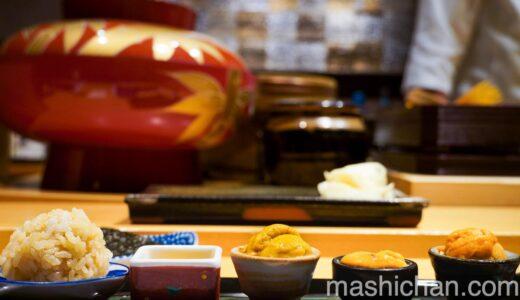 【銀座・寿司】鮨 ふくじゅ 〜銀座四丁目すぐ近くでいただけるお寿司♪