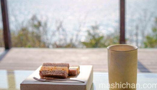 【岡山・児島・カフェ】belk(ベルク)離れ 〜瀬戸内海の景色を独占出来る絶景のカフェ