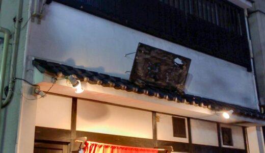 【岡山・倉敷・和食】浜吉 〜倉敷で瀬戸内海の幸を満喫!
