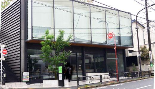 【桜新町・カフェ】OGAWA COFFEE LABORATORY 〜京都「小川珈琲」東京初の旗艦店