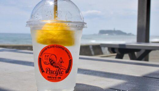 【鎌倉・カフェ】Pacific DRIVE-IN 〜湘南の海を見ながらテラスで過ごす!