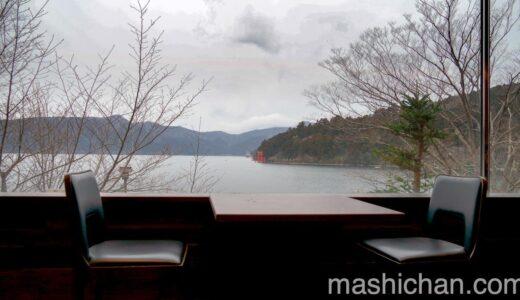 【箱根・カフェ】ベーカリー&テーブル 箱根 〜芦ノ湖を見ながらカフェタイム