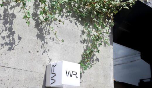 【学芸大学・カフェ】WR. 〜オシャレ!駅近くでカフェラテを