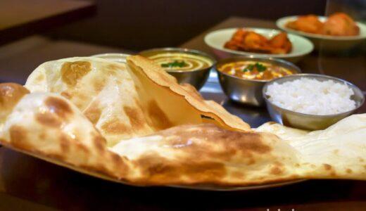 【横浜・カレー】インド料理プルニマ 横浜西口店 〜カレーの選択肢豊富なランチセット
