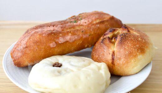 【都立大学・ベーカリー】タクパン 〜街に馴染む、可愛いパン屋さん