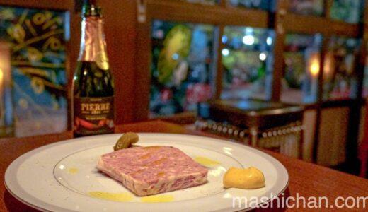 【軽井沢・バー】Rokuri(ロクリ) 〜お料理も美味しい軽井沢のバー
